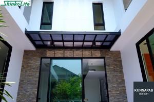 ติดตั้งหลังโปร่งแสงหน้าบ้าน shinkolite เอสซีจี kunnapab.com