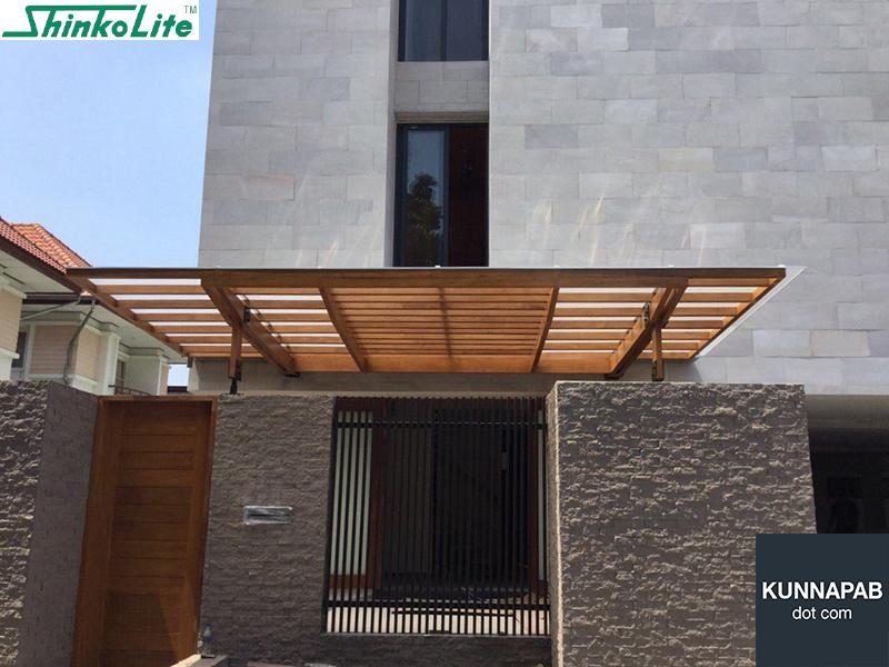 บ้านโมเดิร์นสวยงาม หลังคาโปร่งแสง ShinkoLite คุณภาพ