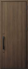 ประตูเปิดทอสเท็ม ประตูอลูมิเนียมลายไม้ giesta